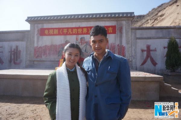 袁弘出演《平凡的世界》