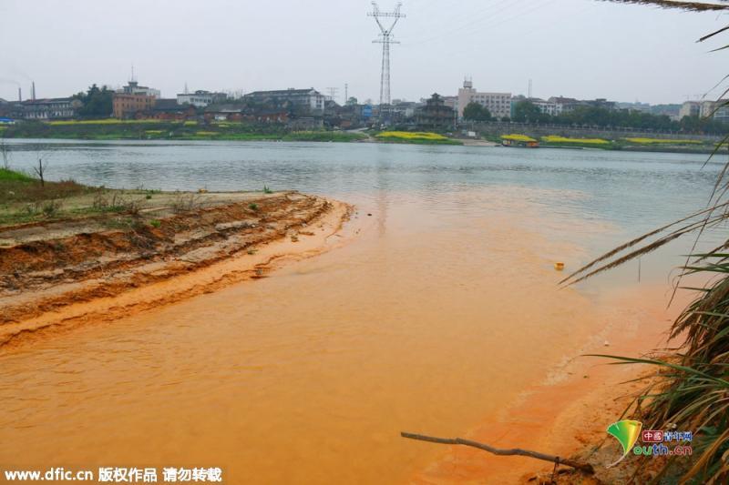 【2015环境污染企业】