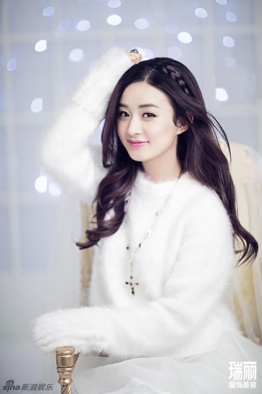 组图:赵丽颖清纯写真 变白马公主俏皮可爱