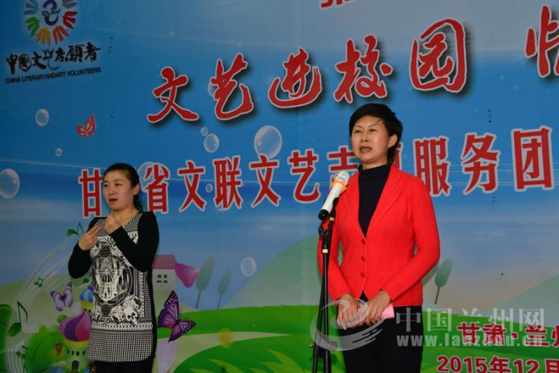甘肃省文联文艺志愿服务团走进兰州市聋哑学校开展文艺进校园活动.