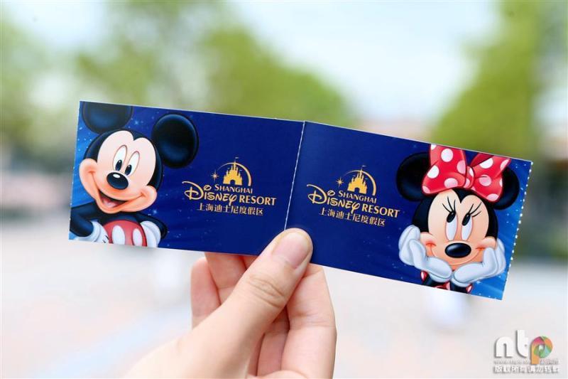 上海迪士尼门票9月起大幅下调 工作日比周末优惠129元-迪士尼-中国兰州网-旅游